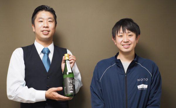 石川県奥能登の日本酒酒蔵 数馬酒造