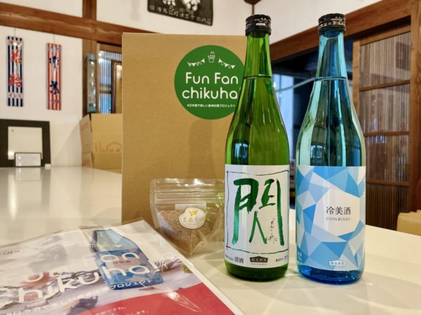 【FunFanChikuha!】5月号のお届け内容。数馬酒造の日本酒サブスク